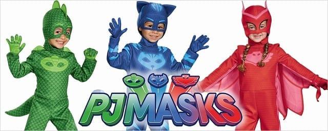 パジャマスク